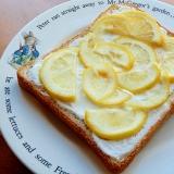ケーキみたい❤水切りヨーグルトのトースト(レモン)