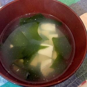豆腐とワカメのスープ★