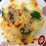 ブロッコリー&カリフラワーのチーズ焼き