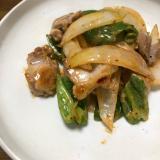 鶏と野菜のオーロラ炒め