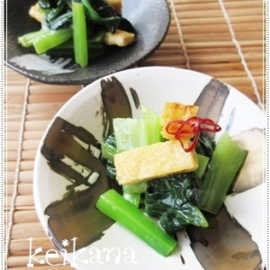 超簡単&時短☆小松菜と油揚げの酢味噌和え♪