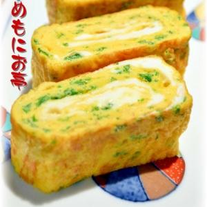 お弁当に☆香りがいい♪パセリの厚焼き卵