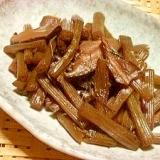 蕗と椎茸の佃煮