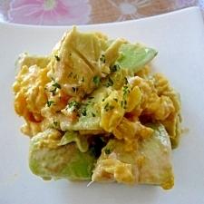 アボカドと炒り卵★マヨケチャサラダ