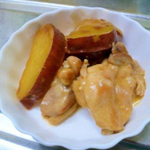 とってもおいしいよ!鶏肉とサツマイモのさっぱり煮!