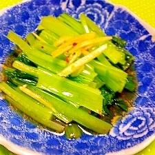 小松菜のサッと漬け