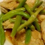 (^-^)鶏肉といんげんの炒め煮☆