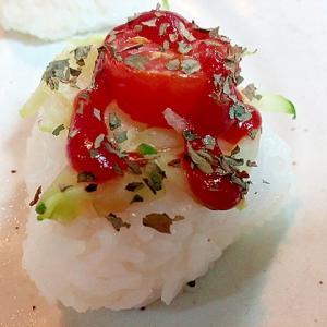 バジル・ケチャップで 胡瓜とトマトの洋風焼おにぎり