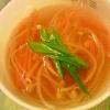 人参と豆もやしのコンソメスープ