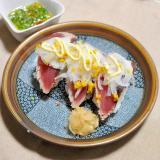 香菜と柚子香る鰹のたたきの握り寿司