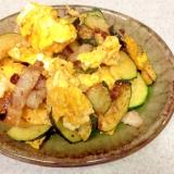 ズッキーニと豚肉、卵の炒め物
