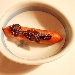 まさかの♪ チョコ&塩 ウインナー