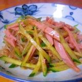 魚肉ソーセージの春雨サラダ