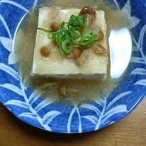 豆腐となめこのおろし煮⭐