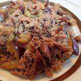 ❤茄子と牛肉の和風炒め❤