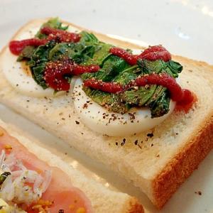 ケチャ/ペッパーで ゆで卵とほうれん草のトースト