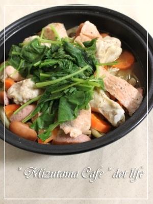 タジン鍋で簡単蒸し煮 ★サーモンと小松菜の酒蒸し★