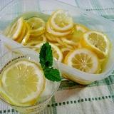 ビタミンCたっぷり!レモン茶&レモネード