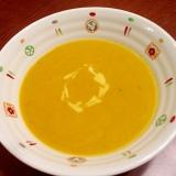 超簡単に!カボチャのスープ☆