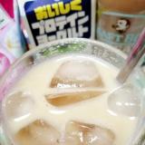 アイス☆プロテインヨーグルトミルクティー♪