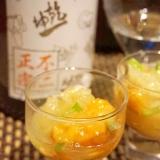 【宮城食材】ホヤとグレープフルーツのパクチーマリネ