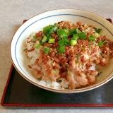 納豆とツナの激ウマヘルシー丼!(簡単です。)