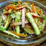 中華サラダ (我が家の味)