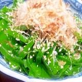 茎わかめの食べ方~~~(^-^)