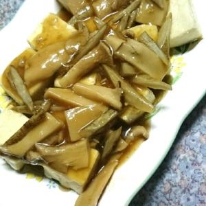 高野豆腐の和風きのこあんかけ