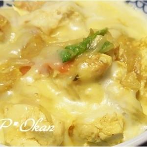 豆腐と胸肉のカレーチーズ煮