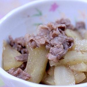 ヤーコンレシピ★ヤーコンと牛肉の甘辛炒め