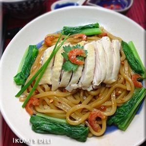 香港風♪干しエビ油で和え麺♪しっとり茹で鶏のせ