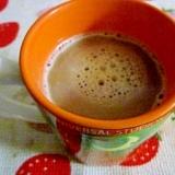 ピリリ♪ジンジャーミルクコーヒー