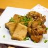 味ぽんでカンタン★鶏手羽元と厚揚げのさっぱり煮