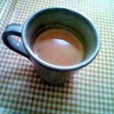 ミルクで淹れるジンジャーカフェオレ