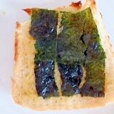 柚子胡椒バター海苔トースト