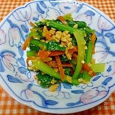 小松菜のピーナツ和え