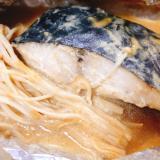 鰆の味噌マヨホイル焼き
