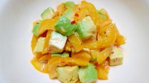 アボカドとパプリカの辛塩麹サラダ