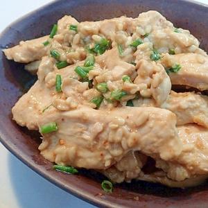 プルコギマヨで 生姜香る茹でムネ肉の生麹和え♬