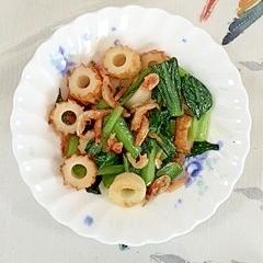 ちくわと小松菜のココナッツオイル炒め