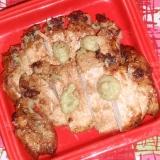 豚肉の生姜味噌焼き