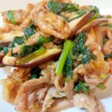 サッと簡単、豚肉と小松菜の炒めもの