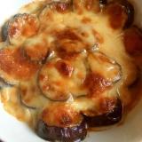 茄子の味噌チーズオリーブオイル焼き