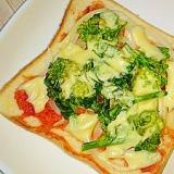 菜の花と玉ねぎのピザトースト