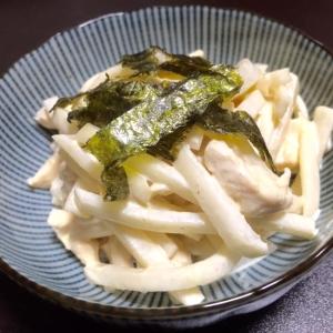 節約レシピ☆大根と鶏ささみの味噌マヨネーズ和え♪