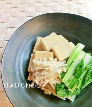 高野豆腐とえのきと小松菜の煮物✿