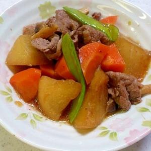 大根と牛肉の煮物