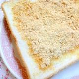 子供も喜ぶ簡単☆きなこトースト