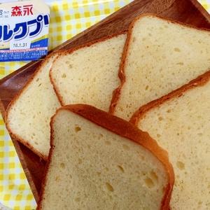 HBで!ミルクプリンの食パン☆